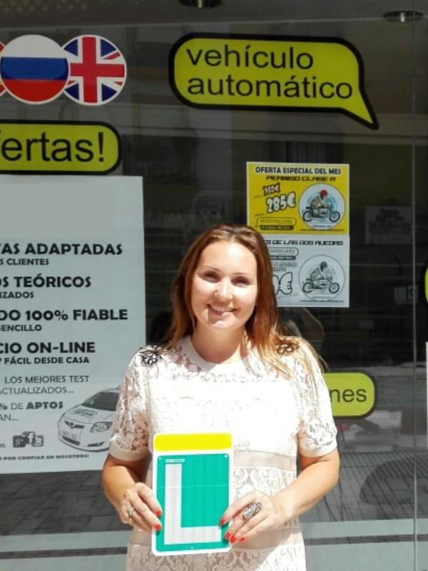 студентка автошколы в Испании
