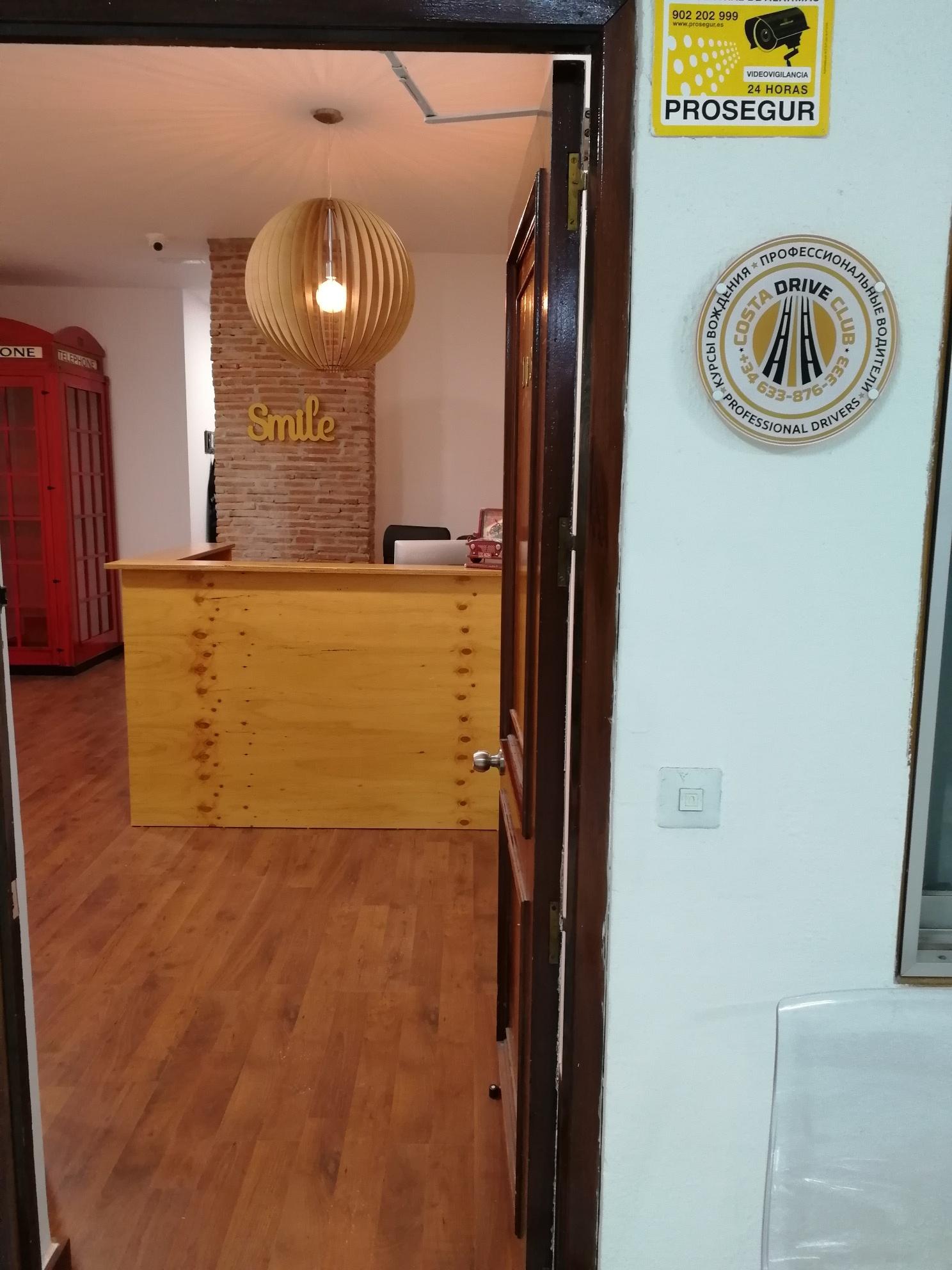 Офис в Марбелье
