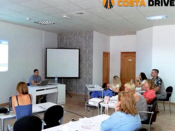 Офисы Коста дель Соль